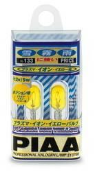 PIAA - PIAA 19173 Ion Crystal Wedge Multi Purpose Bulb